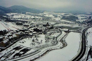 Ski Jump Center in Pyeongchang