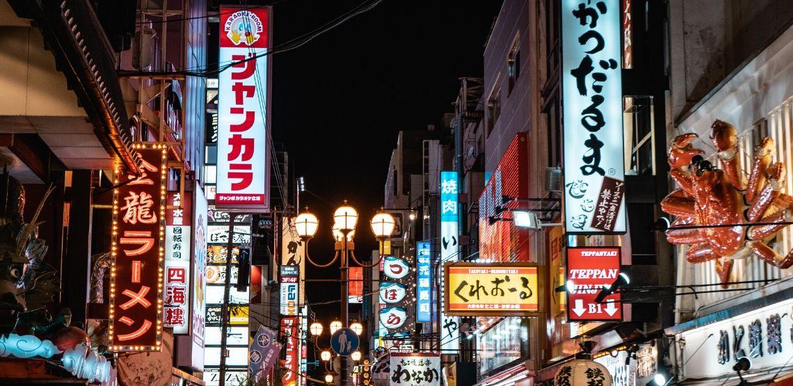 Downtown Japan.