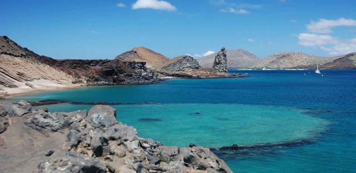 Galapagos Islands landscape.